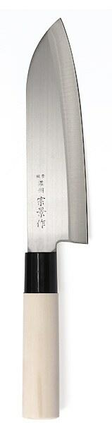 Chroma Haiku Home Santoku