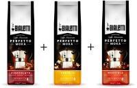 Bialetti Kaffee Paket Aroma