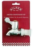 Kilner Ersatzhahn für Getränkespender