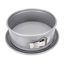 Städter Backform Springform ø 20 cm / H 7 cm Silber mit Flachboden 2.500 g