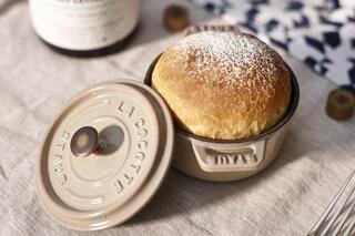 Brot in der Mini-Cocotte